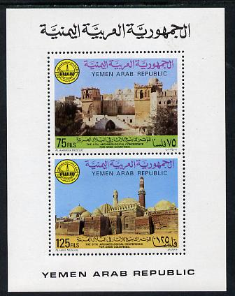 Yemen - Republic 1981 Archaeological Conference m/sheet unmounted mint (SG MS 641)