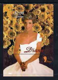 Liberia 1997 Princess Diana Memorial perf m/sheet (Diana infront of golden flowers) unmounted mint