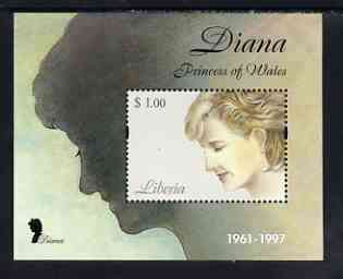 Liberia 1997 Princess Diana Memorial perf m/sheet (watercolour portrait and Silhouette) unmounted mint