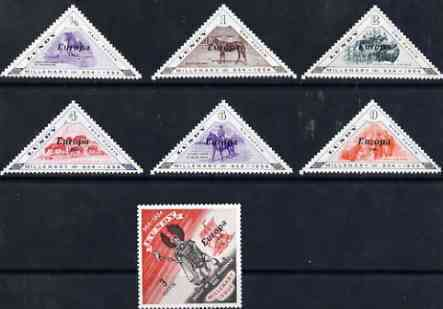 Lundy 1961 Europa opt on Millenary perf set of 7 (Horses & Viking) unmounted mint