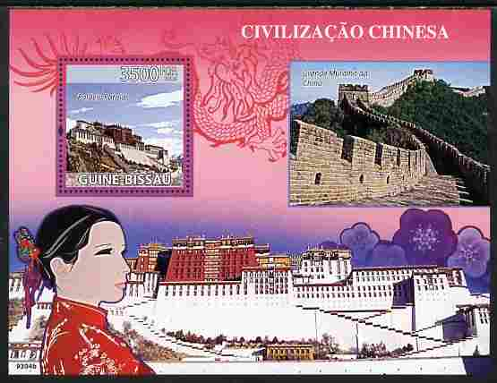 Guinea - Bissau 2009 Chinese Civilisations perf s/sheet unmounted mint Yv 450, Mi BL 697