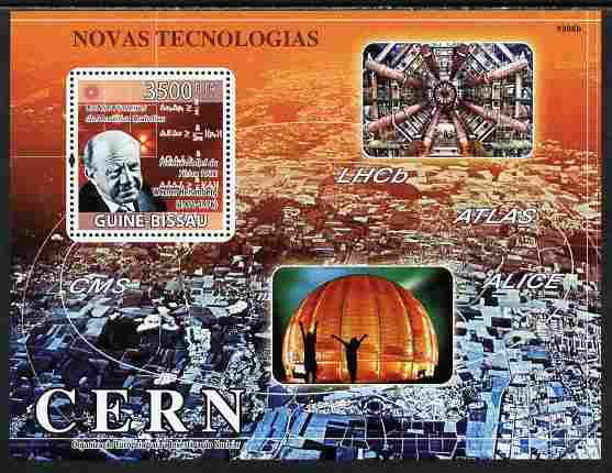 Guinea - Bissau 2009 New Technologies (Quantum Mechanics) perf s/sheet unmounted mint Yv 452, Mi 695