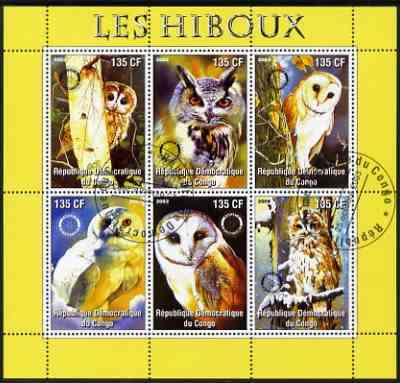 Congo 2003 Owls perf sheetlet #01 (yellow border) containing 6 values each with Rotary Logo, fine cto used