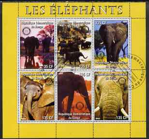 Congo 2003 Elephants perf sheetlet #02 (yellow border) containing 6 x 135 CF values each with Rotary Logo, fine cto used