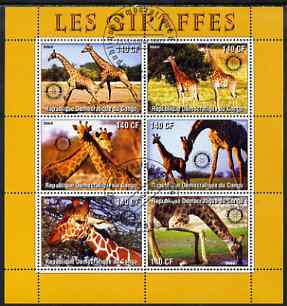 Congo 2003 Giraffes perf sheetlet #01 (orange border) containing 6 values each with Rotary Logo, fine cto used