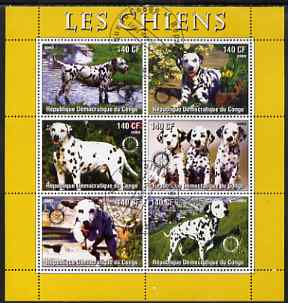Congo 2003 Dogs (Dalmations) perf sheetlet #01 (yellow border) containing 6 values each with Rotary Logo, fine cto used