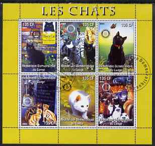 Congo 2003 Domestic Cats perf sheetlet #01 (yellow border) containing 6 values each with Rotary Logo, fine cto used