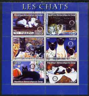 Congo 2003 Domestic Cats perf sheetlet #02 (blue border) containing 6 values each with Rotary Logo, fine cto used