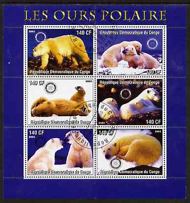 Congo 2003 Polar Bears perf sheetlet #01 (blue border) containing 6 values each with Rotary Logo, fine cto used