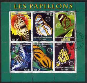 Congo 2003 Butterflies perf sheetlet #01 (green border) containing 6 values each with Rotary Logo, fine cto used