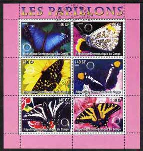Congo 2003 Butterflies perf sheetlet #02 (pink border) containing 6 values each with Rotary Logo, fine cto used