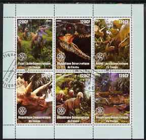 Congo 2003 Dinosaurs perf sheetlet containing 6 x 120 cf values each with Rotary Logo, fine cto used