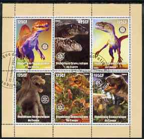 Congo 2003 Dinosaurs perf sheetlet containing 6 x 125 cf values each with Rotary Logo, fine cto used