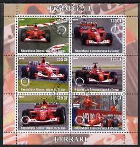 Congo 2003 Formula 1 - Ferrari perf sheetlet containing 6 values each with Rotary Logo, fine cto used
