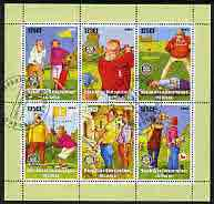 Congo 2003 Comic Golf perf sheetlet containing 6 x 125 cf values each with Rotary Logo, fine cto used