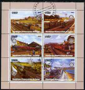 Congo 2003 Paintings of Steam Trains perf sheetlet containing 6 x 120 cf values each with Rotary Logo, fine cto used