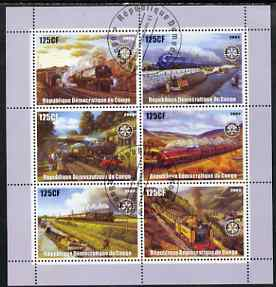 Congo 2003 Paintings of Steam Trains perf sheetlet containing 6 x 125 cf values each with Rotary Logo, fine cto used