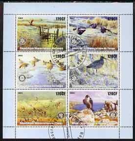 Congo 2003 Birds perf sheetlet containing 6 x 120 cf values each with Rotary Logo, fine cto used