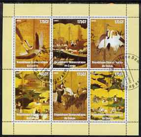 Congo 2003 Oriental Paintings perf sheetlet containing 6 x 175 cf values, fine cto used