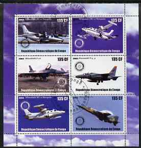 Congo 2003 Jet Aircraft perf sheetlet containing 6 x 135 cf values each with Rotary Logo, fine cto used