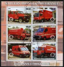 Congo 2003 Fire Services 1,000 Years perf sheetlet containing 6 x 135 cf values each with Rotary Logo, fine cto used