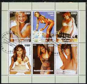 Congo 2003 Actresses perf sheetlet containing 6 x 120 cf values, fine cto used