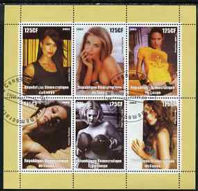 Congo 2003 Actresses perf sheetlet containing 6 x 125 cf values, fine cto used