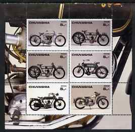 Chuvashia Republic 2003 Motorcycles perf sheetlet containing set of 6 values unmounted mint