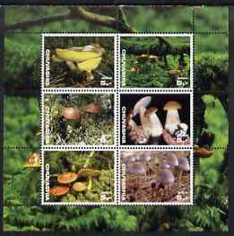 Chuvashia Republic 2003 Fungi perf sheetlet containing set of 6 values unmounted mint