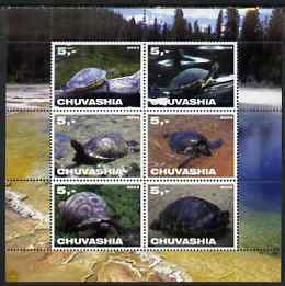Chuvashia Republic 2003 Tortoises perf sheetlet containing set of 6 values unmounted mint