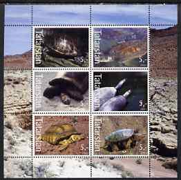Tatarstan Republic 2003 Tortoises perf sheetlet containing set of 6 values unmounted mint