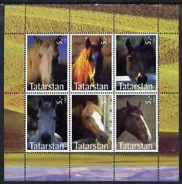 Tatarstan Republic 2003 Horses perf sheetlet containing set of 6 values unmounted mint