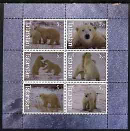 Tatarstan Republic 2003 Polar Bears perf sheetlet containing set of 6 values unmounted mint