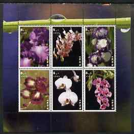 Komi Republic 2003 Orchids perf sheetlet containing set of 6 values unmounted mint
