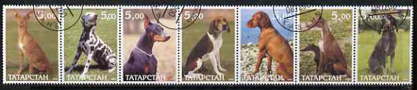 Tatarstan Republic 2000 Dogs perf set of 7 values complete fine cto used