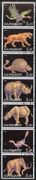 Kalmikia Republic 2000 Dinosaurs perf set of 7 values complete fine cto used