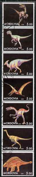Mordovia Republic 2000 Dinosaurs perf set of 7 values complete fine cto used