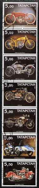 Tatarstan Republic 2000 Early Motorcycles perf set of 7 values complete fine cto used