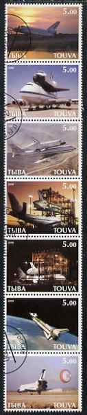 Touva 2000 Space Shuttle perf set of 7 values complete fine cto used