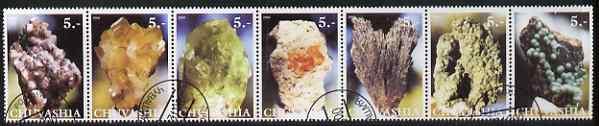 Chuvashia Republic 2000 Minerals perf set of 7 values complete fine cto used