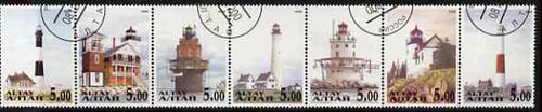 Altaj Republic 2000 Lighthouses perf set of 7 values complete fine cto used