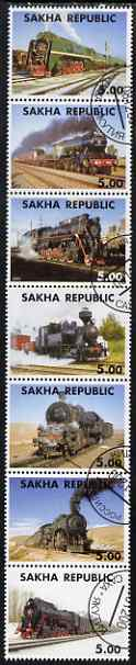 Sakha (Yakutia) Republic 2000 Steam Locomotives perf set of 7 values complete fine cto used
