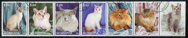 Mordovia Republic 2000 Domestic Cats perf set of 7 values complete fine cto used, stamps on cats