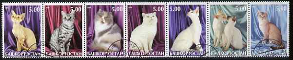 Bashkortostan 2000 Domestic Cats perf set of 7 values complete fine cto used