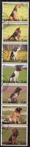Chakasia 2000 Dogs perf set of 7 values complete fine cto used