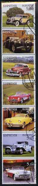 Buriatia Republic 2000 Classic Cars perf set of 7 values complete fine cto used