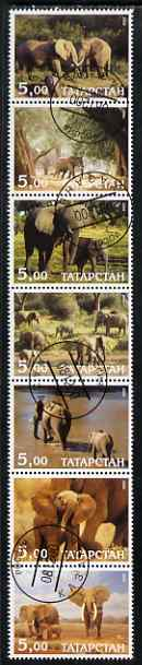 Tatarstan Republic 2000 Elephants perf set of 7 values complete fine cto used