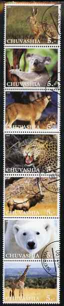 Chuvashia Republic 2000 Wild Animals perf set of 7 values complete fine cto used