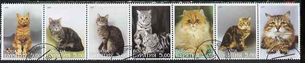 Buriatia Republic 2000 Domestic Cats perf set of 7 values complete fine cto used
