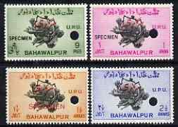 Bahawalpur 1949 KG6 75th Anniversary of Universal Postal Union Service set of 4 opt